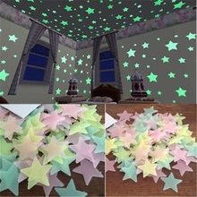50 pçs 3d estrelas brilho no escuro adesivos de parede fluorescente luminosa adesivos de parede para crianças quarto do bebê teto decoração da sua casa
