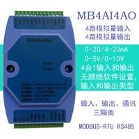 0 20MA 4 20MA 0 5V 0 10V Analog Input And Output Acquisition Module MODBUS RS485