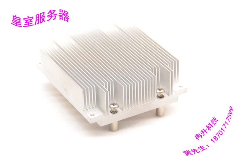 771-604-pin CPU heatsink heat sink aluminum passive heatsinkheat sink radiator diy 604 711 radiator heat sink cpu heatsink audio amplifier pure copper thickened base
