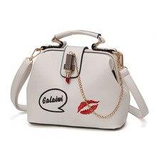 Женская кожаная сумка через плечо, маленькая сумка, медицинская сумка с вышивкой в виде помады, дизайнерская женская сумка на цепочке