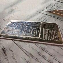 Cadena de Metal de 12,5x6,5 CM, serie Punk, placas de estampado para manicura, YICAI-39, plantilla para uñas, plantillas de Arte de uñas, 1 Uds., #39