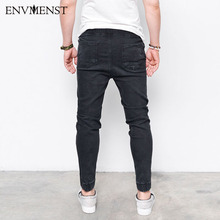 2017 Envmenst Fashion Men's Harem Jeans  Men Washed Feet Shinny Denim Pants Hip Hop Sportswear Elastic Waist Joggers Pants