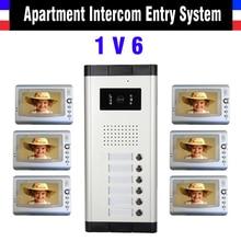 Apartment Intercom System 7 Inch Monitor 6 Units apartment video door phone intercom system Video Intercom DoorBell kit
