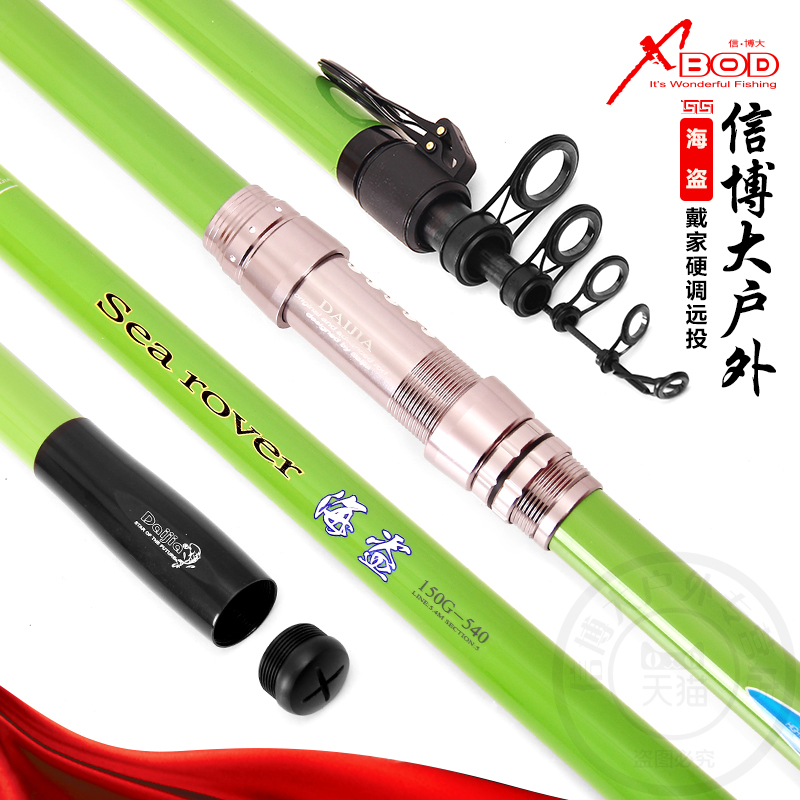 6H Surf Casting Rod 3.6m 3.9m 4.2m 4.5m 5.4m Telescopic Surf Rod Canna Fishing Equipment Canas De Pescar Fishing Tackle Rods