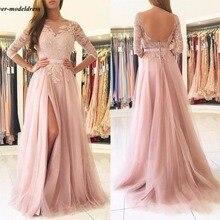 Blush Pink Bridesmaid Dresses 2020 Sexy A-Line High Split Ba