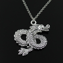 Chinese Jade Dragon Necklace