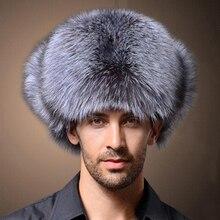 Naiveroo, высококачественные мужские зимние шапки из искусственного лисьего меха, шапка Lei Feng с ушками, теплая зимняя шапка, русская утолщенная шапка, шапка-бомбер