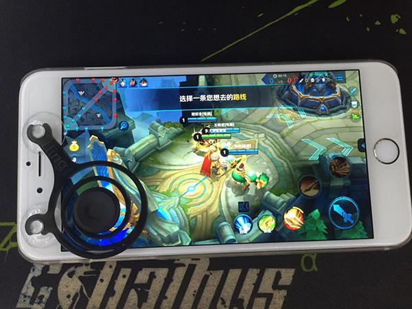 mobile joystick (13)