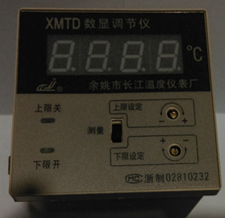 все цены на On XMTD-1201 digital temperature limit control instrument temperature controller cards Yuyao Yao Yangtze онлайн