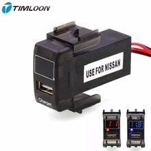 5 В 2.1A USB Интерфейс гнездо автомобильного Зарядное устройство и Напряжение метр Батарея Мониторы Применение для Nissan, Qashqai, Tiida, X-Trail, солнечный, NV200