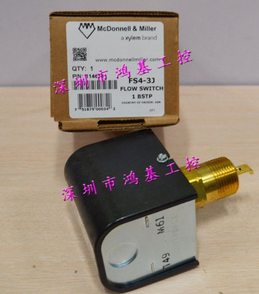 [YK] FS4-3J US honeywell Flow switch sensor original switch[YK] FS4-3J US honeywell Flow switch sensor original switch