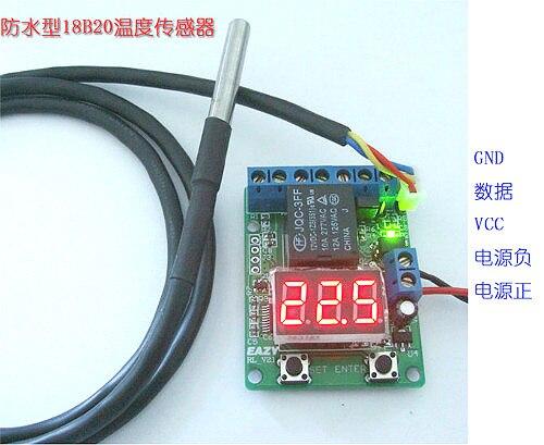 Водонепроницаемый DS18B20 зонд Термостат Температура Напряжение реле времени интеллектуальные Контроль температуры синхронизации