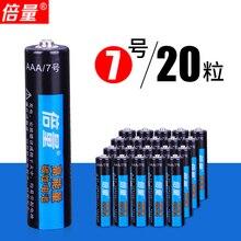 Doublepow 20pcs/box 1.5V AAA Carbon Zinc dry battery 3a Primary battery