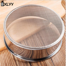 BXLYY New Handheld Stainless Steel Rope Screen Mesh Superfine Baking Tools Kitchen Gadgets DIY Home Decor Accessories.7z