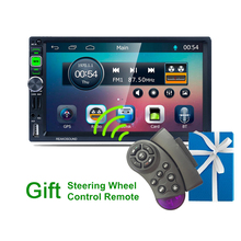 Double Din Autoradio Car Stereo Radio GPS with North America and Europe 8G Card Support Mirror Link/FM AM RDS/USB