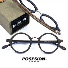 POSESION Eyeglasses Frame Men Women Prescription Optical Computer Clear Lens Eye Vintage Round Acetate Glasses Spectacle