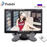 Podofo 7 HD LCD Mini Computer & TV Display CCTV Security Surveillance Screen hdmi lcd monitors with HDMI / VGA / Video / Audio