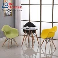 Love Simple Fashion Leisure Comter Plastic Creative Office Conference Room