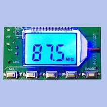 เครื่องส่งสัญญาณ FM 1 PC ดิจิตอลโมดูล DSP PLL ไมโครโฟนไร้สายแบบสเตอริโอ 87 108 MHZ ใหม่