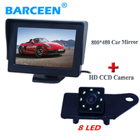 Rainproog 8 Led Lights Black Shell 4 3 Hd Lcd Display Car Rear Camera With Desktop