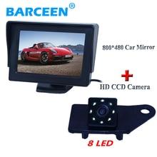 Rainproog + 8 led lights +black shell+4.3″ hd lcd display car rear camera with 4.3″car monitor for  MITSUBISHI RVR ASX 2013/2014