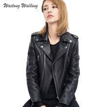 font b Women b font Coats Autumn Winter PU Leather font b Jacket b font