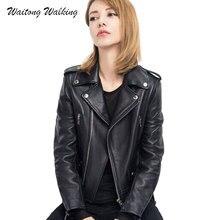 Women Coats Autumn Winter PU Leather Jacket 2017 Fashion Black Motorcycle Short Outerwear Slim Coat Long Sleeve Clothes X14