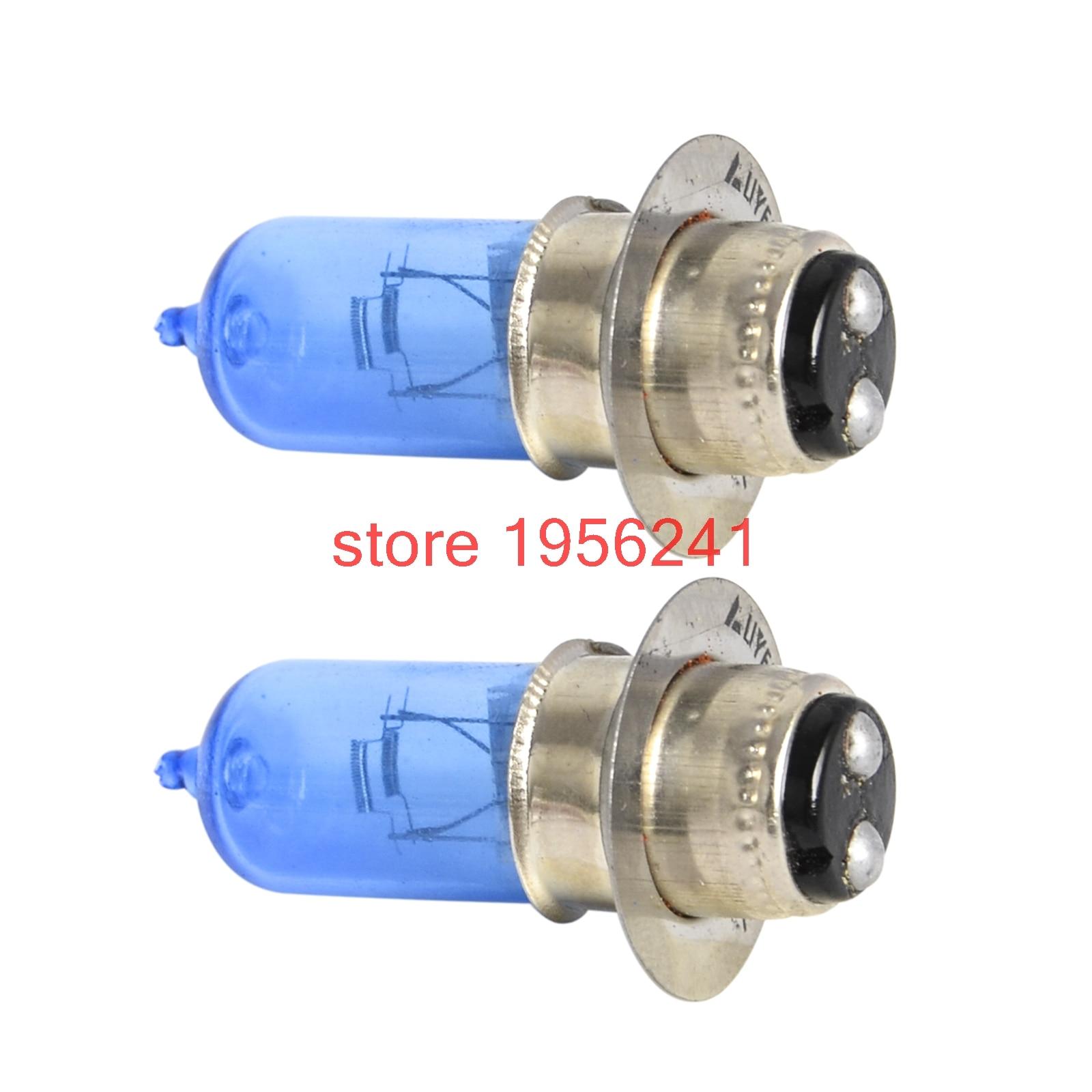 Super White Headlight Bulb For Yamaha YFM250 YFM350 Big Bear 250 350 Raptor 125 250 Rhino 450 660 700 TTR250 Warrior 350