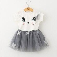 Zestaw Wiosna/Lato bluzka+spódnica dla dziewczynki