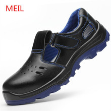 цена Mens Work Safety Shoes Steel Toe Working Leather Shoes Men Breathable Anti Puncture Safety Boots Casual Sneakers Shoes for Men онлайн в 2017 году