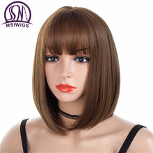 MSIWIGS Brown Short Wigs Bob Style Straight Synthetic Black Womens Wig with Bangs 12 Inches Soft Hair Blonde Wig