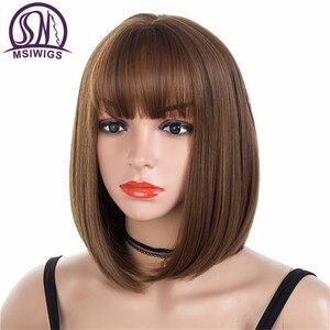 Image 1 - Perruques courtes marron perruques courtes Style Bob perruque de femmes noires synthétiques droites avec frange 12 pouces perruque Blonde cheveux doux