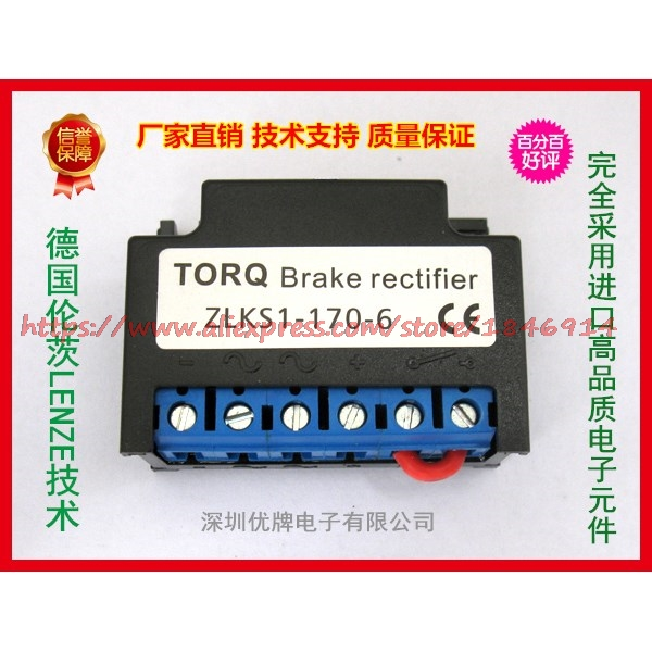 Free Shipping   ZLKS-170-6, ZLKS1-170-6 Brake Motor Rectifier Unit Fast Brake Rectifier,