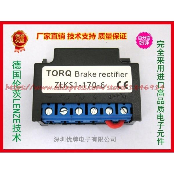 Free Shipping   ZLKS-170-6, ZLKS1-170-6 Brake Motor Rectifier Unit Fast Brake Rectifier,