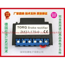 лучшая цена Free shipping   ZLKS-170-6, ZLKS1-170-6 brake motor rectifier unit fast brake rectifier,