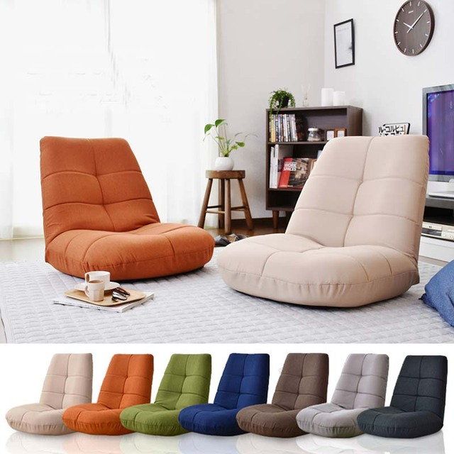 Japanese Floor Foldableu0026Adjustable Leisure Chair Linen Fabric Upholstery  Living Room Furniture Modern Relax Occasional Chair