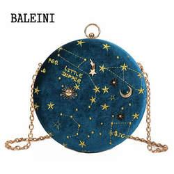 Звездное небо круговой Мода шерсть для женщин сумка кожа Crossbody курьерские сумки дамы кошелек женский круглый