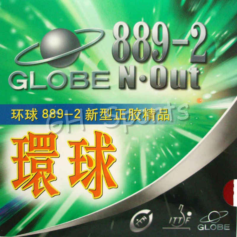 Globe 889-2 Short Pips-Out Table Tennis (PingPong) Rubber Without Sponge (Topsheet, OX)