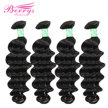 Berrys ファッションブラジルバージンヘアルーズディープ 4 バンドル 100% 未処理人毛ウィービング 10 28 インチ自然な黒色