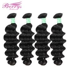 Berrys Fashion Brazilian Virgin Hair Loose Deep 4 Bundles 100% Unprocessed Human Hair Weaving 10 28 Inch Natural Black Color
