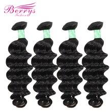 Модные бразильские натуральные волосы Berrys, свободные, глубокие, 4 пряди, 100% необработанные человеческие волосы, плетеные, 10 28 дюймов, натуральный черный цвет