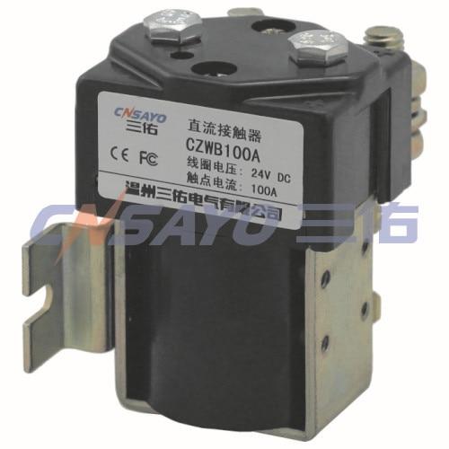 CZWB100A/48V dc contactor czw200a 48v dc contactor