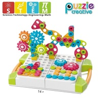 Gear Building Toy Mosaic Puzzle Art Kit STEM Learning Toy Kids Construction Puzzle Mushroom Nails Pegboard Puzzles Boy Girl Gift