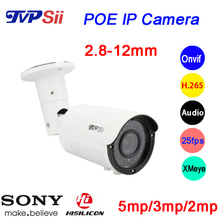 5MP/3MP/2MP H.265 infrared Led 2.8mm-12mm Lens Varifocal Outdoor Zoom Metal 25Fps ONVIF Audio POE IP CCTV  Camera Free Shipping