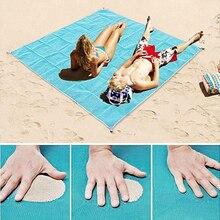 Песок Бесплатный пляжный коврик кемпинговый коврик одеяло для улицы песок доказательство коврик для пикника матрас для туризма Летний пляж пастбища путешествия Домашнее использование