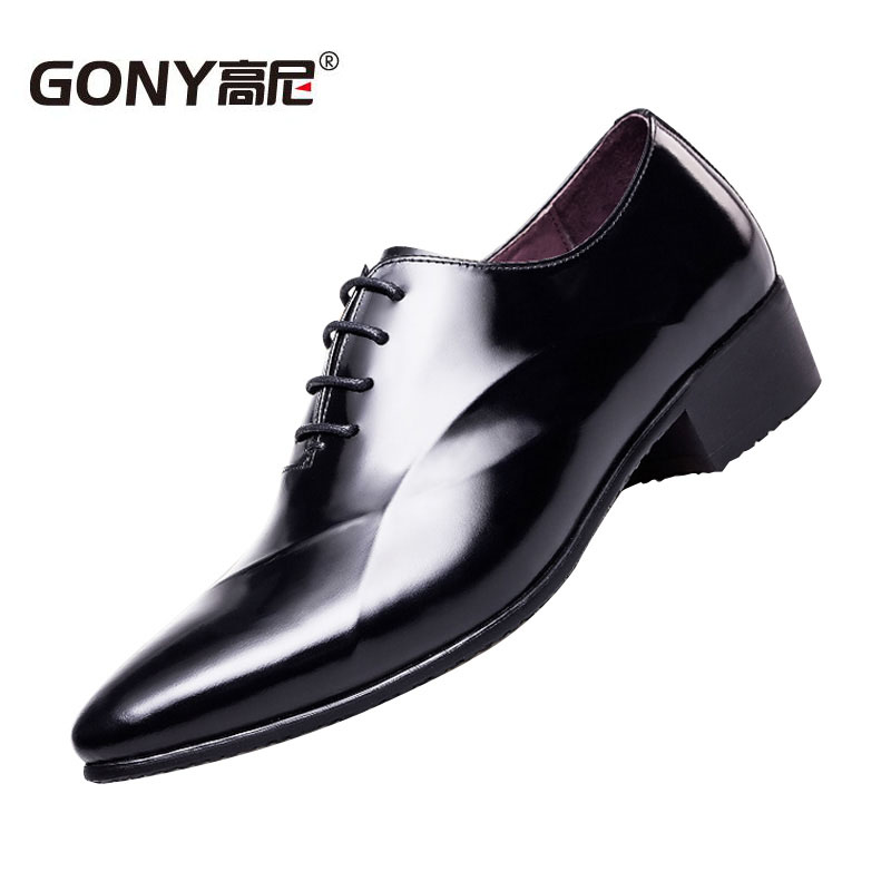 Fashion Classic Black Patent Leather Oxford Business Shoes Increase Men's Height 6CM Invisibly