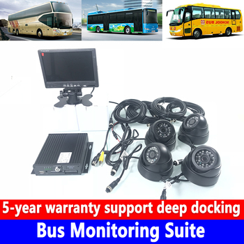 SD card recorder + aviation head interface 4Pin + 3 inch plastic hemisphere car camera bus monitoring kit taxi // small car