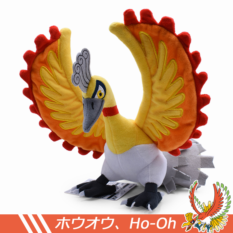 10 quot 2 Style Anime Cute Ho Oh Soft Stuffed Plush Toys Doll Cartoon Animal Plush Toy For Children Gifts in Movies amp TV from Toys amp Hobbies