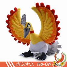 купить 10 2 Style Anime Cute Ho-Oh Soft Stuffed Plush Toys Doll Cartoon Animal Plush Toy For Children Gifts дешево