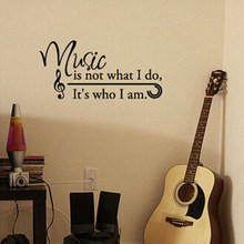 Music is not what I do, It's who I am - Music Wall Decals Sticker studio music room